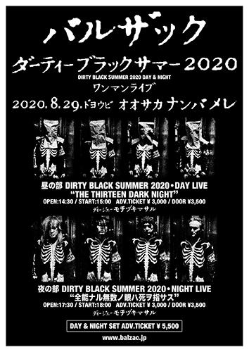 2020726.jpg