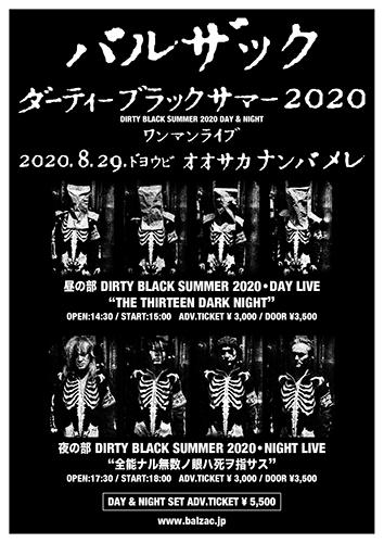 20200717.jpg