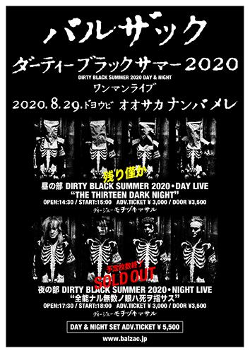 20200801.jpg